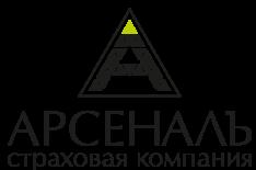 АРСЕНАЛЪ